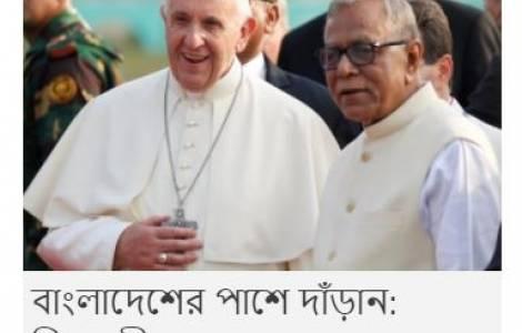 Papa Francesco s'inchina ai rohingya: